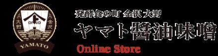 発酵食の町 金沢 大野 ヤマト醤油味噌 オンラインショップ